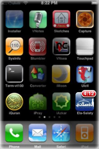 telecharger ela salaty 2012 gratuit