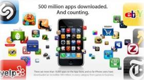 متجر البرامج ينموا بسرعة كبيرة