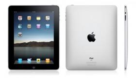 إنتهى مؤتمر آبل بالكشف عن منتج ثوري جديد يسمى iPad