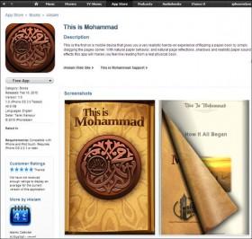 برنامج (This is Mohammad) في متجر البرامج