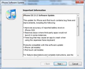 تحديث جديد للآي-فون والآي-بود تاتش الفيرموير 3.1.3