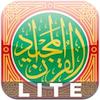 جهّز آي فونك لشهر رمضان، برنامج القرآن المجيد