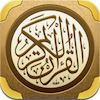 جهّز آي فونك لشهر رمضان، برنامج القرآن الكريم من بيت التمويل الكويتي