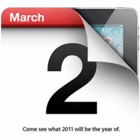 الثاني من مارس هو موعد الإعلان عن الآي-باد الجيل الثاني