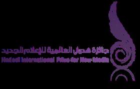 آي-فون إسلام يستلم جائزة أفضل مدونة متخصصة لعام 2009