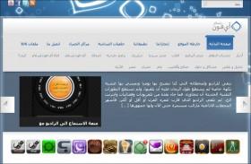 موقع آي-فون إسلام والشبكات الإجتماعية