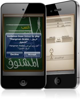 تحديث جديد للعبة لرجل المشنوق – الأن مع دعم اللعب الجماعي عبر الانترنت