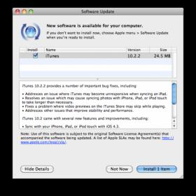 ترقية برنامج أيتيونز للإصدار 10.2.2