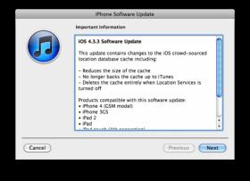 تحديث جديد لنظام iOS ليصبح الإصدار 4.3.3