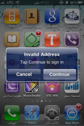 """حل مشكلة """"Invalid Address"""" الخاصة بحسابات متجر أبل"""
