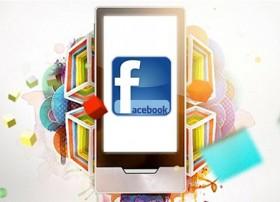 خطوات فيسبوك حيال منصة iOS ومستقبل شبكات التواصل الإجتماعي