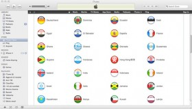 إضافة ثلاثة وثلاثين دولة لمتجر البرامج