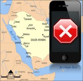 السعودية تحظر استخدام الآي فون في المؤسسات الأمنية