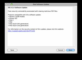 تحديث جديد لنظام iOS ليصبح الإصدار 4.3.4 وسد ثغرة الجيلبريك