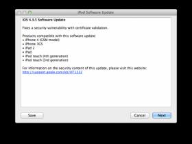 تحديث جديد لنظام iOS ليصبح الإصدار 4.3.5 وإصلاح ثغرة أمنية