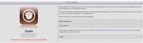 كيفية عمل جيلبريك عن طريق JailbreakMe.com خطوة بخطوة