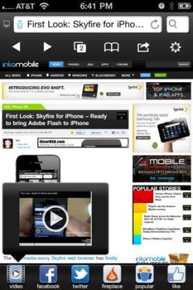 [43] اختيارات آي-فون إسلام لسبعة تطبيقات مفيدة