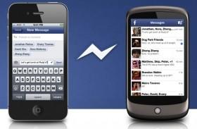 لماذا أطلقت فيس بوك تطبيق محادثة للهواتف الذكية؟