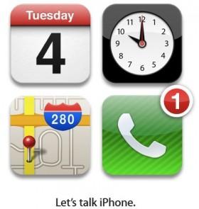 رسمياً آبل تريد التحدث عن الأي-فون يوم 4 أكتوبر