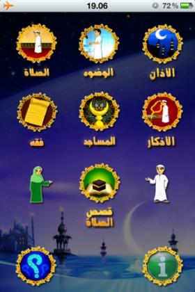 [62] اختيارات آي-فون إسلام لسبع تطبيقات مفيدة