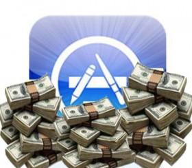 آبل تعرض اسعار التطبيقات في متجر البرامج بالعملة المحلية