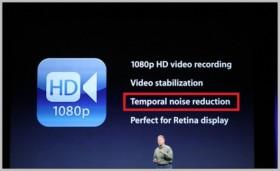 ماذا تعنى Temporal Noise Reduction في الآي-باد الجديد؟