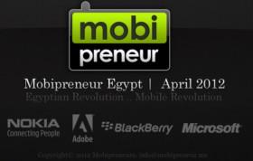 موبي برونر 2012… ملتقى رواد الأعمال ومطوري التطبيقات