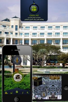 تطبيق القبلة في الواقع الإفتراضي من آي-فون إسلام