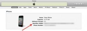 ما هو UDID ولماذا بدأت أبل في حذف التطبيقات التي تستخدمه؟