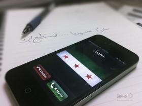 [3] كاريكاتير آي-فون إسلام
