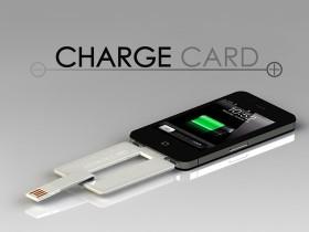 كابل هاتفك معك في كل مكان مع بطاقة الشحن