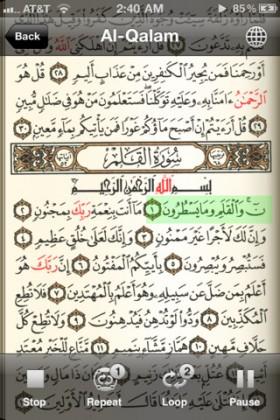 [89] اختيارات آي-فون إسلام لسبع تطبيقات مفيدة