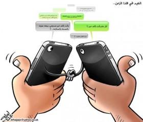 [5] كاريكاتير آي-فون إسلام