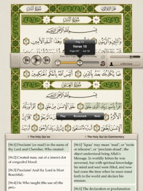 [93] اختيارات آي-فون إسلام لسبع تطبيقات مفيدة