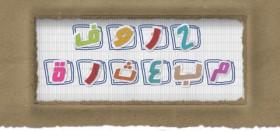 لعبة حروف مبعثرة الآن في متجر البرامج
