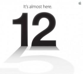 رسمياً أبل تعلن عن مؤتمر صحفي يوم 12 سبتمبر للإعلان عن الأي-فون 5