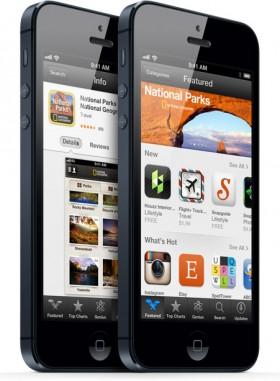 كيف ستبدو التطبيقات على الآي-فون 5؟