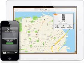 كيفية استخدام وضع الفقدان في iOS 6