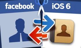 كيف تفصل بين أصدقاء الفيس بوك وقائمة الاتصال بهاتفك؟