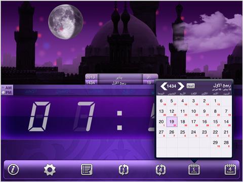 الاسلامي 2014 Islamic-Calendar-Pro-ipad.jpg?2702c4