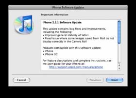 تحديث آي-فون فيرموير لـ 2.2.1