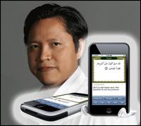 لقاء مع مطور برنامج القرآن للـ آي-فون