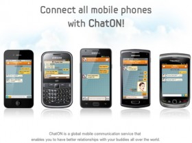 تطبيق سامسونج ChatON الآن بمتجر التطبيقات