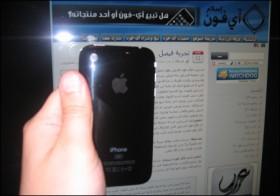 أول آي-فون 3G في الوطن العربي