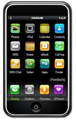 برنامج iPhone PC Suite