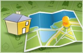 تعرف على الأماكن من حولك مع تطبيق جيران