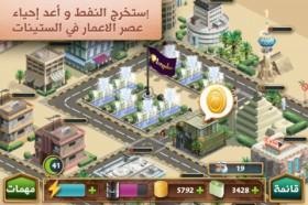 [123] اختيارات آي-فون إسلام لسبع تطبيقات مفيدة