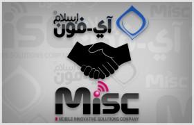 شراكة بين MIMV و شركة MISC