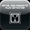 برامج عجيبة – برنامج Magnetic Flux لكشف المعادن