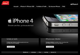 الآي-فون 4 سيتاح رسمياً في المغرب